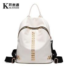 2016 новый рюкзак рюкзак модницы новой весны и лета студенты моды отдыха Корейский женщин поколения