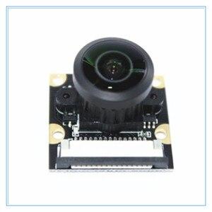 Image 2 - Módulo de cámara Raspberry Pi lente gran angular de enfoque ajustable de 222 grados con LED infrarrojo compatible con visión nocturna OV5647 para RPi