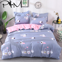 Papa&Mima Cute pig print bedding set Polyester Duvet Cover Pillowcase Sets Bedclothes Drop Shipping