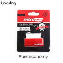 ECO Fuel Save 15% ECOOBD2 Car Economy Chip Tuning Box EcoOBD2 Plug & Drive for Benzine Cars Lower Fuel Lower Emission(China)
