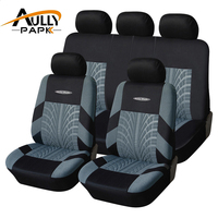 HANSBO Hot Sale Polyester Fabric Universal Car Seat Cover Fit Most Cars With Tire Track Detail