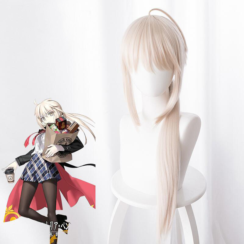 Biamoxer Arturia Pendragon Cosplay Wigs Fate stay night Grand Order Saber Alter Long Straight Synthetic Hair Wig