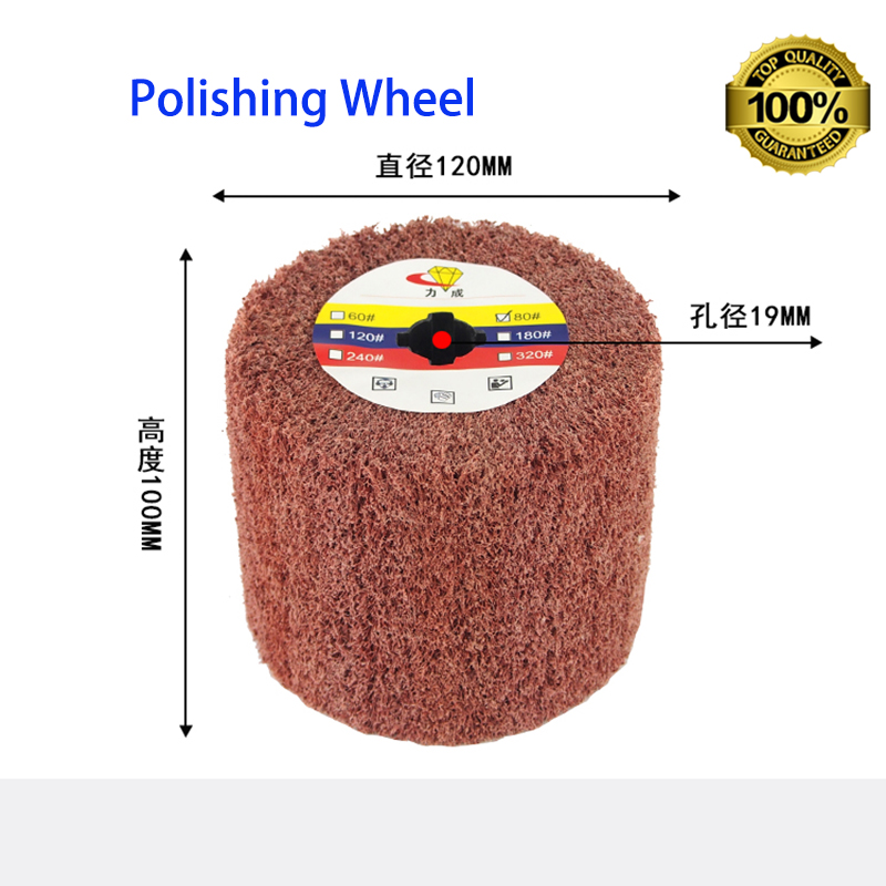 Polishing Wheel For Grinding Wheel Tool For Polish Or Rusty-removeDrawing Wheel Scouring Pad Round Stainless Steel Aluminum