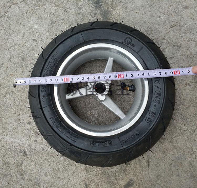 Mini vélo de poche à roues 90/65 -6.5 arrière | Vélo 2 temps, ATV 47cc 49cc, roues avant du vélo de poche 110/50- 6.5
