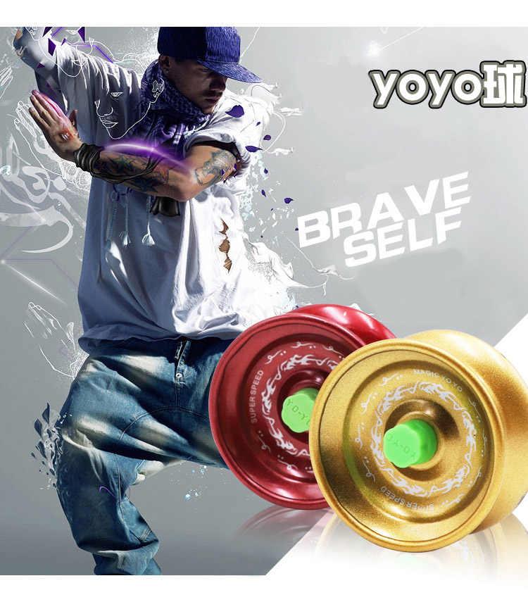 Bola de yoyo de aleación, juguetes para niños, Bola de Metal con rodamiento, cuerda de yoyo para truco, bola divertida de yoyo, juguetes educativos profesionales