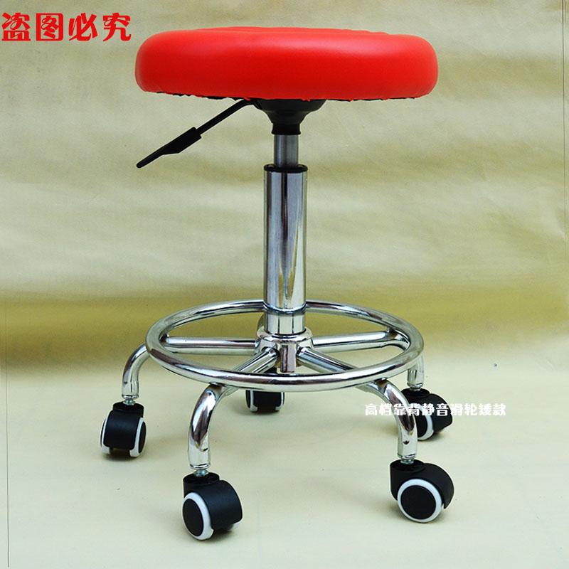 cheap small stool bar leather rotating lift home nail salon makeup