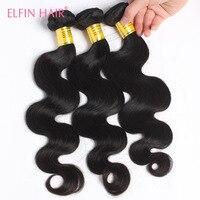 Elfin Hair products 6A Brazilian Virgin Hair Body Wave Unprocessed Brazilian Body Wave Human Hair Extensions weave 3 Bundles