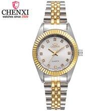 CHENXI Mujeres Oro y Plata Clásico Femenino Reloj de Cuarzo Elegante Reloj de Lujo de Regalo Relojes Señoras Reloj Impermeable