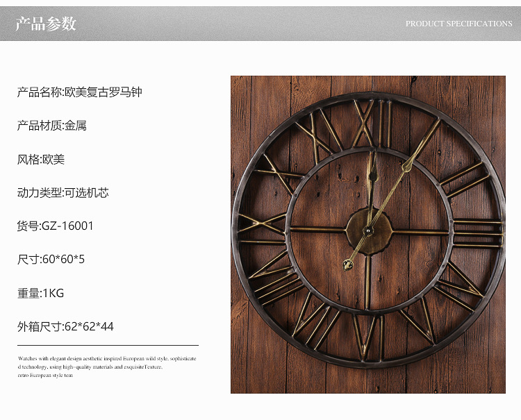 WALL CLOCK – RL01 ** FREE SHIPPING ** 2