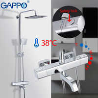 GAPPO Bathtub Faucets Thermostat Mixer Bath Shower Faucet Bath Mixer Tap Rain Shower System Waterfall Faucet Bathroom Shower Set