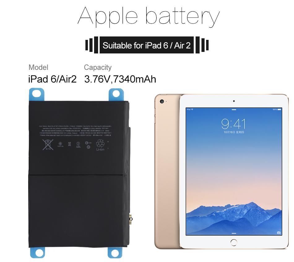 Air  Tablet 6 2