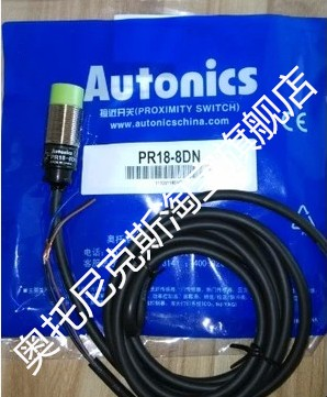NEW proximity switch PR18-8DN / 8DP PR18-5DN / 5DPNEW proximity switch PR18-8DN / 8DP PR18-5DN / 5DP
