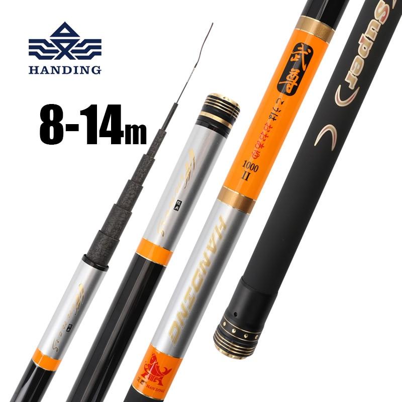 Handing 8m 9m 10m 11m 12m 13m 14m high Carbon fiber Super Hard Fishing Rod Telescopic Rod Sea fishing Rod Taiwan Fishing Rod