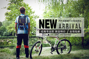 Image 5 - 20L Ergonomic Waterproof Bicycle Backpack Ventilate Cycling Climbing Travel Running Portable Backpack Outdoor Sports Water Bags