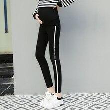 Новые весенние корейские модные брюки для беременных женщин, брюки-карандаш для ног, брюки для подтяжки живота, брюки для беременных, низ для беременных