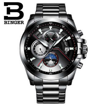 New Luxury Brand BINGER Watches Men Automatic mechanical  Watch Fashion week Date Watch Reloj Hombre Sport Clock Male relogio - DISCOUNT ITEM  53% OFF All Category
