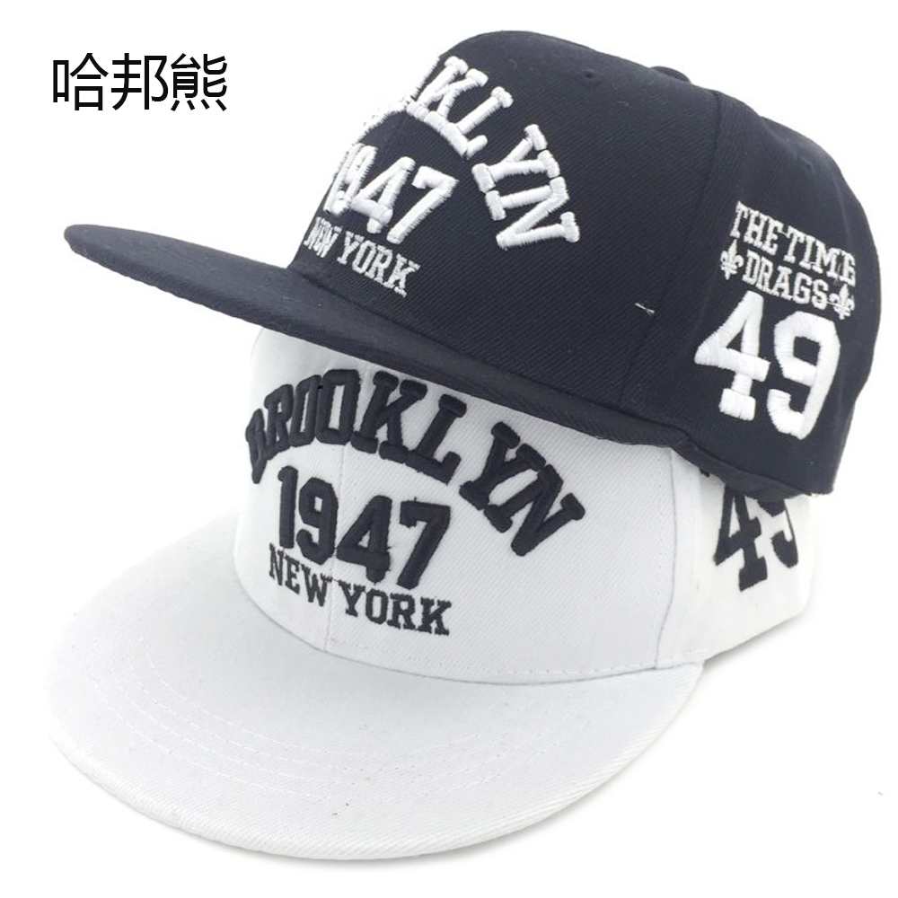 HABANGXIONG Adult 1947 Brooklyn Style Baseball Cap Gorras Planas Snapback Caps 100% Polyester Adjustable New York Hip Hop Hats 2016 new kids minions baseball cap fashion adjustable children snapback caps gorras boys girls gorras planas hip hop hat 2202