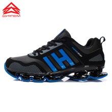 Hombres Zapatillas de Deporte Corrientes Atléticos Zapatos Para Correr Transpirable zapatos de Deporte de Los Hombres Zapatos de Cuero Antideslizante Gym fitness maratón 2017 marca