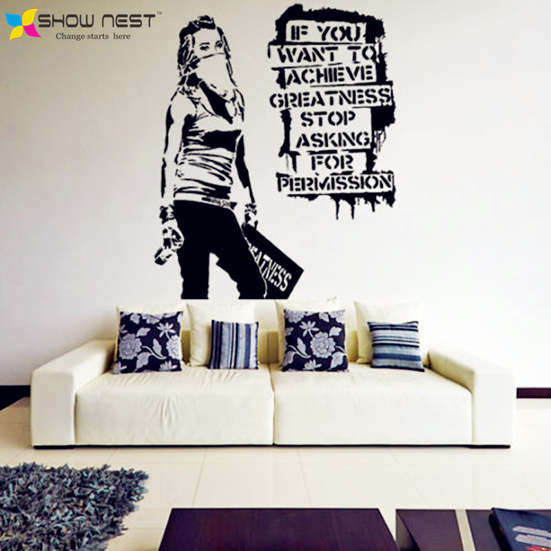 Banksy Vinyl Wall Decal Want to Achieve Greatness Graffiti Street Art Sticker Decor - Banks Style Home Decoration