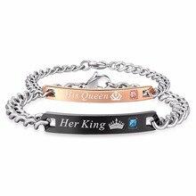 Lover's King & Queen Titanium Bracelets Her King His Queen Letters Link Bracelets Black Rose Gold Color Bracelet for Couples