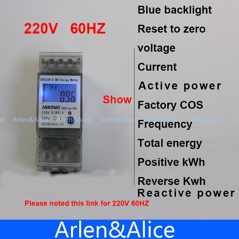 5(65)A 220V 60HZ display voltage current Positive reverse active reactive power Single phase Din rail KWH Watt hour energy meter 1 5 65a 120vac 60hz single phase din rail kilowatt led hour kwh meter ce proved