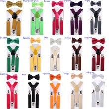 Детские подтяжки с бабочкой модный детский галстук-бабочка комплект Брекеты для мальчиков и девочек регулируемые подтяжки Детские свадебные галстуки аксессуары