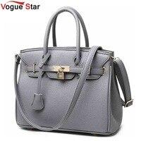 Vogue Star Luxury Lock Rivet Ladies Leather Tote Bag 2018 New Designer Handbags High Quality Women Shoulder Messenger Bag LS312