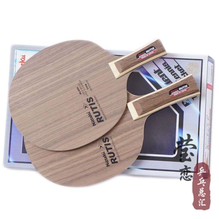 Original Nittaku Rutis Table Tennis Blade Malong Use Nc