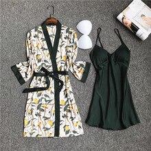 Женская атласная пижама, халат, сексуальный шелковый халат, комплект одежды для сна, домашняя одежда для женщин, ночная рубашка с нагрудными накладками