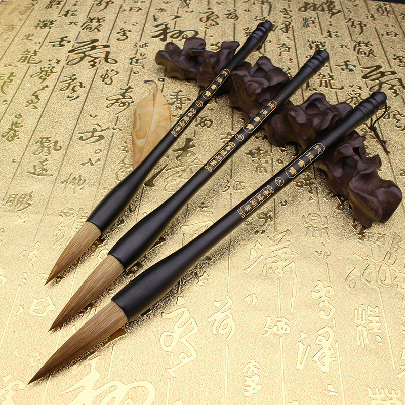 High Quality Pure Weasel Hair 3 Pcs Chinese Calligraphy Writing Brush Pen Set Ebony Calligraphy Painting Black Brush Pen italic nib art fountain pen arabic calligraphy black pen line width 1 1mm to 3 0mm