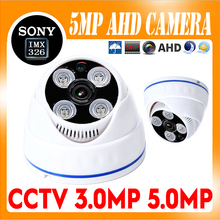 5MP Sony IMX326 Sensor CCTV Security AHDM AHDH 2MP 1080P HD CCTV AHD Camera HD IR-Cut Night vision Indoor Camera 4PCS ARRAY LED цены