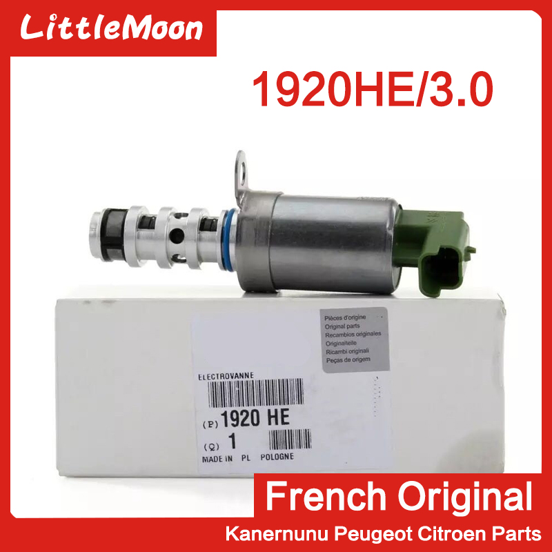 LittleMoon Brand New Genuine Cylinder Head Timing VVT Solenoid Valve 1920HE 9648620580 For Citroen C6 C5 Peugeot 407 607 3.0 V6