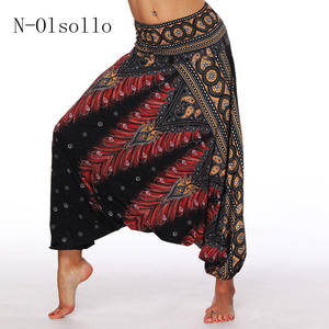 N-olsollo Harem Pants Wide Leg Trousers Sporting Loose