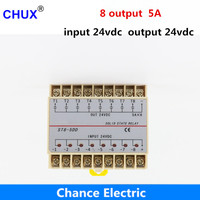 5DD 8 Channel Din Rail SSR Quintuplicate Five Input Output 24VDC Single Phase DC Solid State Relay PLC Module