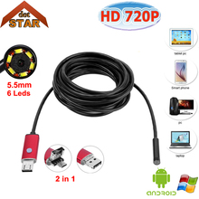 Stardot 2in1 5.5mm lens Waterproof Micro USB Endoscope Android Endoscope Camera with 6LED Inspection Borescope for SmartPhone PC