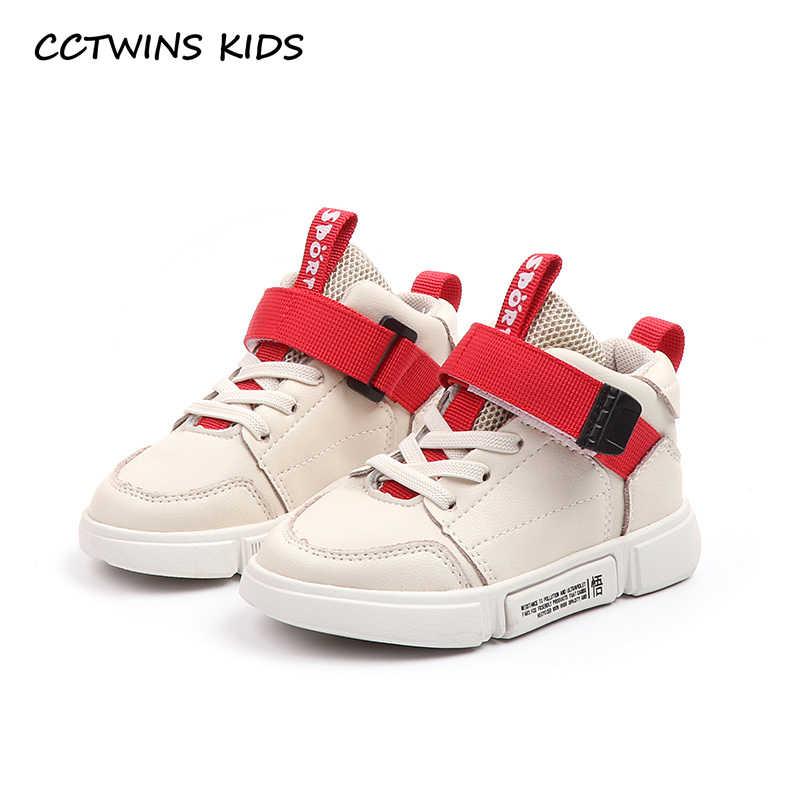 2fbb46e3 Cctwins дети 2018 осенью мальчик High Top Sneaker для маленьких девочек из  искусственной кожи Повседневное тренер