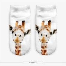 You're having a Giraffe Sock