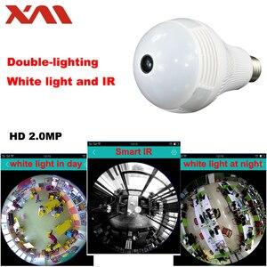 Image 2 - Fisheye caméra de surveillance intérieure IP WiFi HD, dispositif de sécurité domestique, panoramique 360 degrés, ampoule E27, Vision nocturne