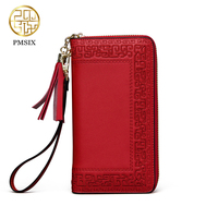 Pmsix 2017 Embroidery Cattle Split Leather Wallet Zipper Brand Long Womens Wallets Purses Black Red Ladies