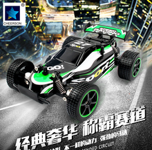 High Speed Buggy Off Road Racing Truck Car Model 1 20 2 4G Remote Control Model