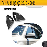 Replace carbon fiber side rear back view mirror covers Caps Shell for Audi Q5 SQ5 Q7 S line SUV 4 Door 09 17 Q7 09 15