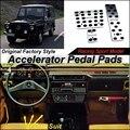 Педали акселератора автомобиль Pad / крышка завода дизайн модели / тип сверла установке для Mercedes Benz G класс MB W461 на