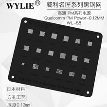 For Qualcomm PM8940 PM8937 PM8998 PM660 PM8937 PM8994 PMI8994 PM8952 PMI8952 Power IC