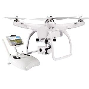 Воздуха upair-Chase upair один Drone FPV-системы 2.7 К HD Камера с 2-осное Follow Me радиоуправляемый квадрокоптер (Enhanced Edition)