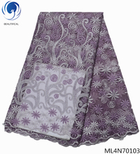 BEAUTIFICAL light purple african lace fabric stone tulle 2019 nigerian fabrics best selling products ML4N701