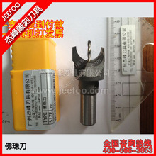 22mm Bead Knife/Ball Bits /Round Bits /Ball Bits For Woodworking Dia