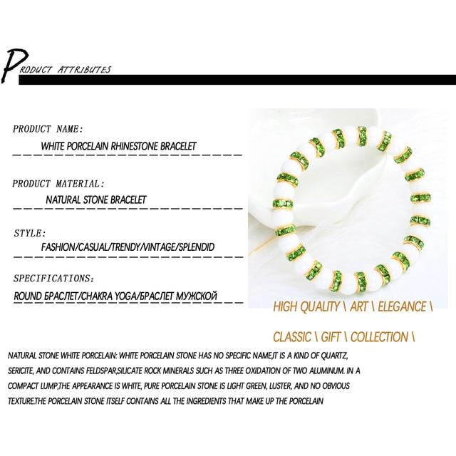 11 Style Natural Stone Bracelet 5