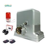 Galo AC220V/110 В 1800 кг 2 или 4 Пульт дистанционного управления автоматические электрические раздвижные ворота для бутылок (датчик GSM кнопочная кла