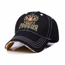 New Unisex Cotton Outdoor Baseball Cap Russian Emblem Embroi