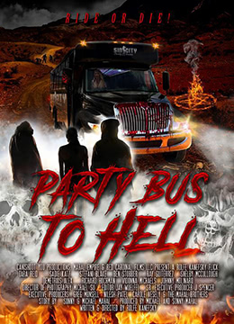 《去地狱的派对巴士》2017年美国恐怖电影在线观看